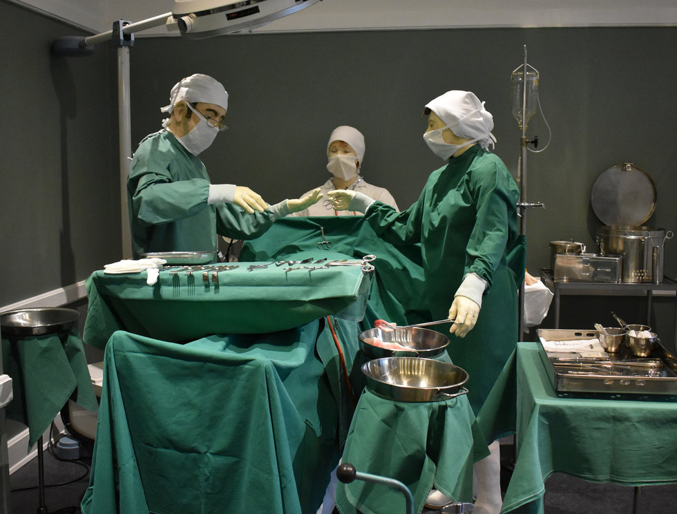 An operating room in the 1950s